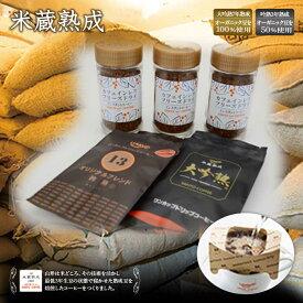 【ふるさと納税】カフェインレス インスタントコーヒー・ワンカップドリップセット F2Y-1207