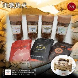 【ふるさと納税】最高級インスタントコーヒー・ワンカップコーヒーセット F2Y-1208