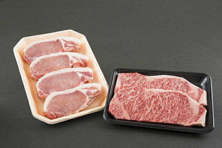 【ふるさと納税】山形牛・米の娘ぶた 贅沢ステーキセット(合計1.2kg) 豚ロース肉4枚(計800g) 牛ロース肉2枚(計400g) 冷凍便 ※着日指定不可