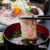【ふるさと納税】日本の米育ち三元豚ロースしゃぶしゃぶギフト900gローススライスとびうおのだしきざみ昆布冷凍便