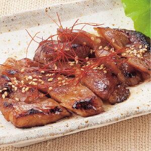 【ふるさと納税】日本の米育ち平田牧場金華豚・三元豚味噌漬けギフト112g×4個×3種冷蔵便