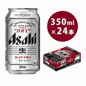 【ふるさと納税】アサヒ 究極の辛口スーパードライ350ml×24本 【お酒・ビール・麦酒 beer Asahi ケース アルコール super dry】