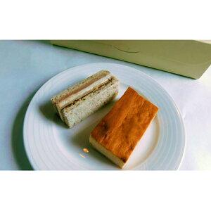 【ふるさと納税】もみの木と四角いチーズタルト 【お菓子・ケーキ・チーズタルト・タルト】