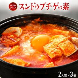 【ふるさと納税】おうちグルメ スンドゥブチゲ 6人前(1袋2人前 × 3袋)豆腐と卵を入れてお手軽に豆腐チゲ