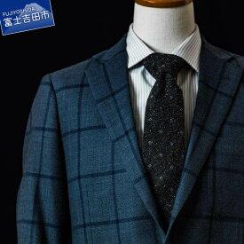【ふるさと納税】 ジャケット 高級 高品質 ジョーカーズテーラー 織物 郡内織物使用オーダージャケットお仕立券 送料無料