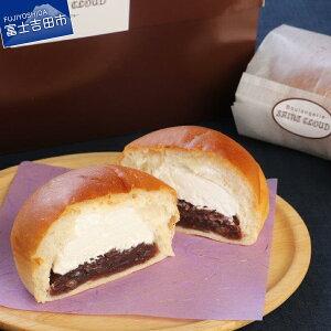 【ふるさと納税】 あん生クリームパン 12個セット(6個入×2箱) あんぱん 生クリーム ギフトセット パン スイーツ セット 送料無料