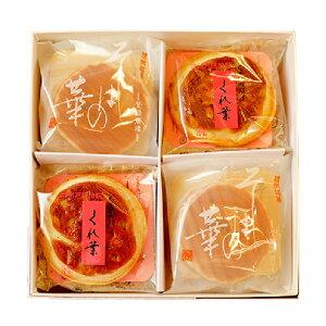 【ふるさと納税】そばの華くれ葉詰合せ 8袋入 信州 お取り寄せ ギフト ご当地 クッキー 焼き菓子 【和菓子・おかし・スイーツ・デザート】