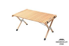 ふるさと納税】HAKUBAVALLEYOTARI|テーブルの天板を丸めて収納できる、ロールトップテーブルキャンプアウトドア