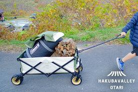 11月下旬以降発送【ふるさと納税】HAKUBA VALLEY OTARI|オフロードや段差もスムーズに移動ができて収納時はコンパクト アウトドアワゴン キャンプ