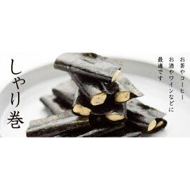 【ふるさと納税】しゃり巻きギフト(41枚入)(でんすん堂斉秀)