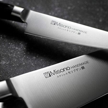 【ふるさと納税】H35-01Misonoモリブデン鋼シリーズ三徳包丁