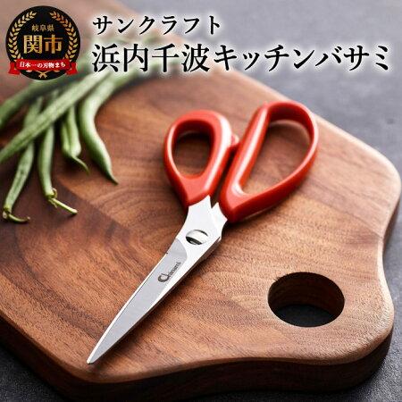 【ふるさと納税】H12-07快菜千切りスライサー