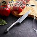 【初心者こそおすすめ】ペティナイフでラクラク料理!軽量で小回りが効く便利なペティナイフのおすすめは?