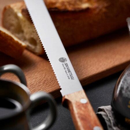 【ふるさと納税】パン屋さんのパンナイフH8-34