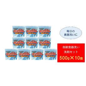 【ふるさと納税】自動食器洗い洗剤セット 【雑貨・日用品】