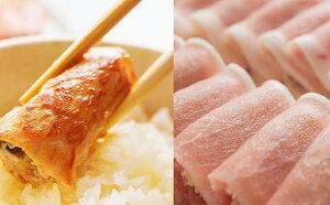 【ふるさと納税】浜松餃子・肉巻き餃子 各2箱セット 【ぎょうざ・ギョーザ・中華・詰め合わせ】