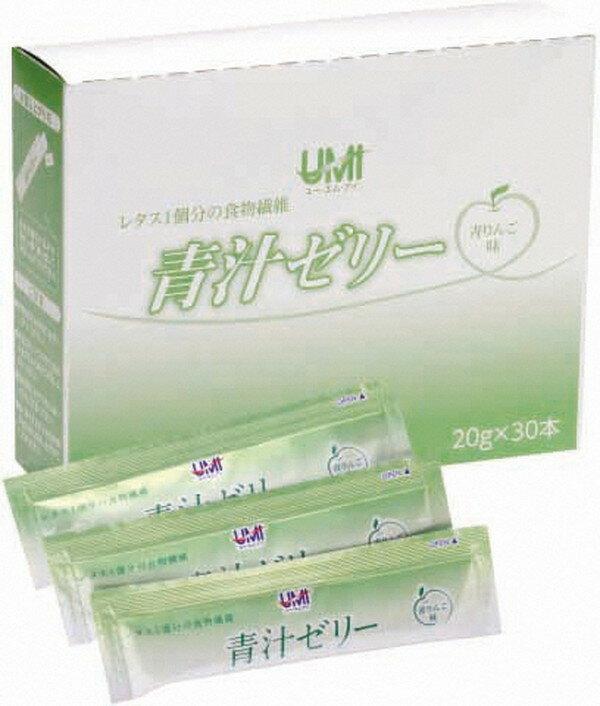 【ふるさと納税】a10-088 1本にレタス1個分の食物繊維 青汁ゼリー1箱