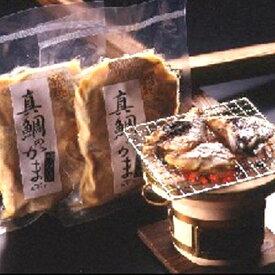 【ふるさと納税】a10-101 【焼津老舗】ぬかや謹製漬魚 真鯛のかま味噌漬