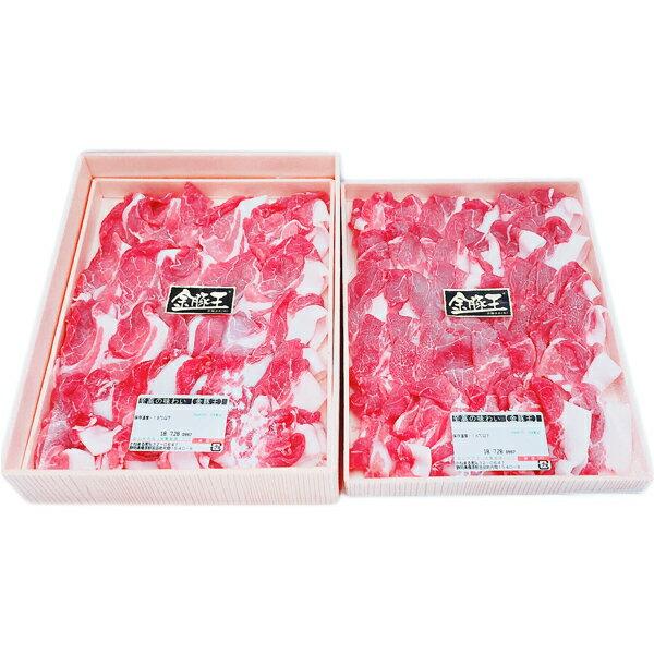 【ふるさと納税】a10-188 金豚王満腹パック