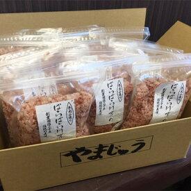 【ふるさと納税】a10-225 手火山造り鰹節 ぱらぱらけずりセット