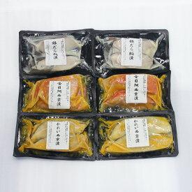 【ふるさと納税】a10-250 老舗伝統の味 焼津漬魚セット各2