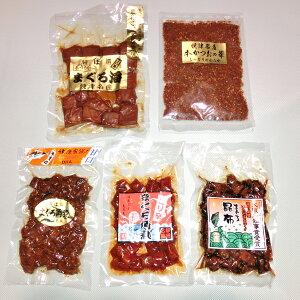 【ふるさと納税】a10-274 焼津のサイドメニュー まぐろの角煮セット