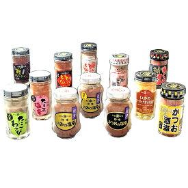 【ふるさと納税】a10-348 12種の焼津の塩辛・珍味詰合せ