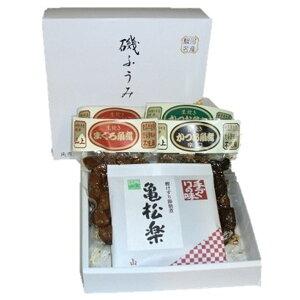 【ふるさと納税】a10-398 ご飯の供セット(まぐろ角煮・かつお角煮・亀松楽)