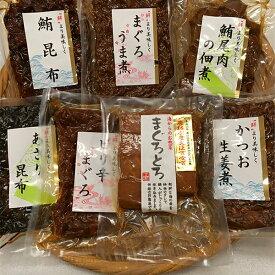 【ふるさと納税】a10-402 焼津佃煮詰め合わせ