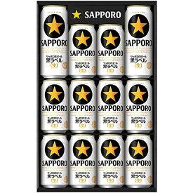 【ふるさと納税】a10-413 サッポロ 黒ラベル ギフト【KS30D】