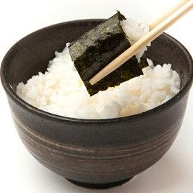 【ふるさと納税】a10-469 海苔 訳あり 味自慢 毎日の食卓に 焼のり5帖(全型50枚)