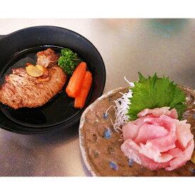 【ふるさと納税】a10-515 目鉢ホホ肉とビンチョウ切落しの詰合せ