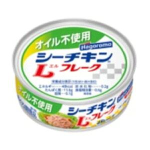 【ふるさと納税】a12-008 オイル不使用シーチキンLフレーク1ケース24缶