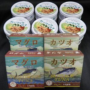 【ふるさと納税】a12-020 ガーリックツナ12缶&ツナ缶4缶セット