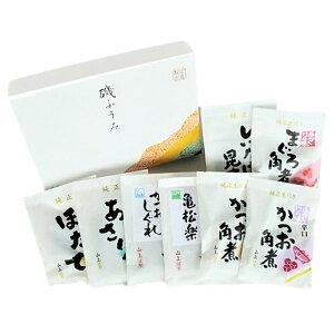 【ふるさと納税】a12-028 磯ふうみセット