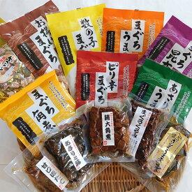 【ふるさと納税】a12-040 焼津の佃煮12品とまぐろ珍味