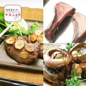 【ふるさと納税】a12-089 まぐろ の 面白 部位 3種類 セット 頬肉 カマ 目玉