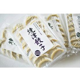 【ふるさと納税】a13-016 餃子 マグロ カツオ カツオ節 16個入×5袋