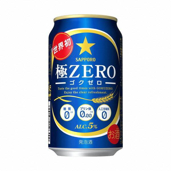 【ふるさと納税】a15-050 極ZERO 350ml×1ケース+まぐろジャーキー
