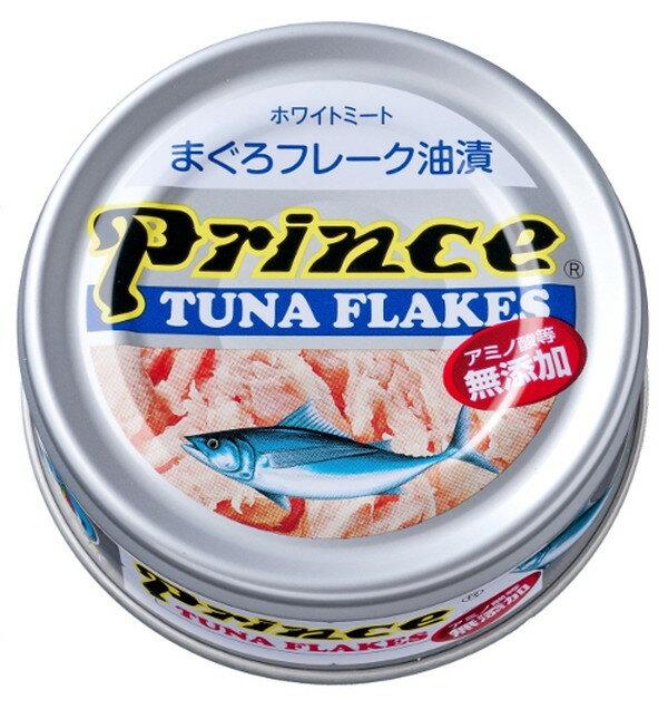 【ふるさと納税】a15-056 G50 銀缶24缶入り