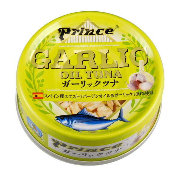 【ふるさと納税】a15-059 OLG50 ガーリックオイルツナ24缶セット