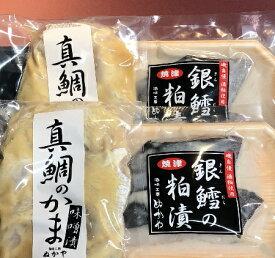 【ふるさと納税】a15-096 【焼津老舗】ぬかや謹製漬魚の詰合せ