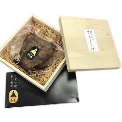 【ふるさと納税】a15-113 しずおか和牛 ローストビーフ