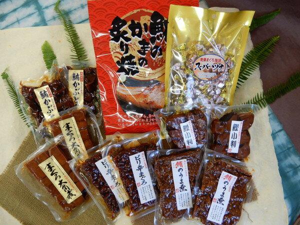 【ふるさと納税】a15-119 焼津名産佃煮と炊き物詰合せ