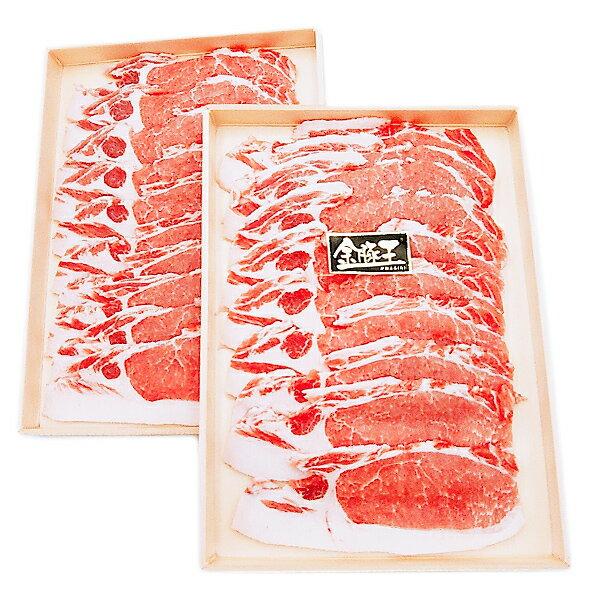 【ふるさと納税】a15-180 金豚王ロース焼肉用