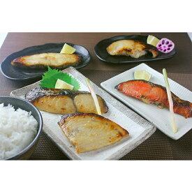 【ふるさと納税】a15-377 焼津伝承魚心漬5種10切