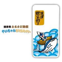 焼津市ふるさと納税 魚河岸関係(シャツ・タオル等)