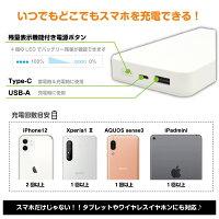 【ふるさと納税】a16-024やいちゃんモバイルバッテリー大容量10000mAh