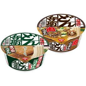 【ふるさと納税】a16-037 日清のどん兵衛きつねうどん・肉うどんセット24食