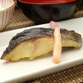 【ふるさと納税】a17-006 銀ダラ西京漬け90g10切れ、天然原料使用ちょっと甘め